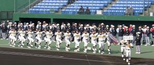 西の雄。府中広島'2000、堂々の入場行進。