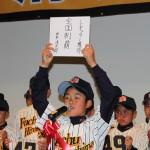 51 坂本連太郎