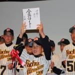 53 生駒虎太郎