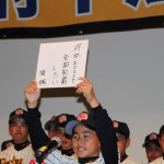 68 堀 颯