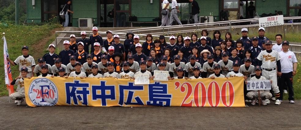 2013summer_yosen