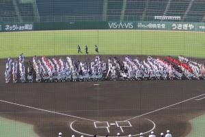 開会式の風景