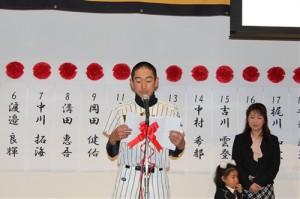 #6 渡邉 良輝(中央中)