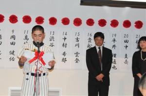 #8 溝田恵吾(翠町中)