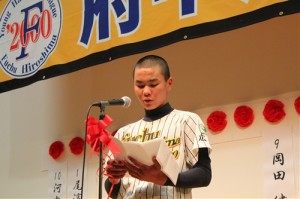 #9 岡田 健佑(八本松中)