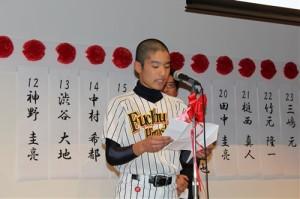 #12 神野 圭亮(向陽中)