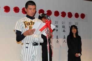 #17 梶川 知宏(熊野中)