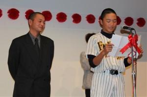#23 三嶋 元(中央中)