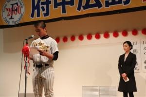 #13團 徳丸