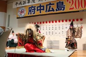 北広島町から祝福に来てくださった宮之庄神楽団のみなさん