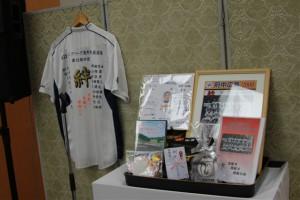 卒団生に贈られる記念品