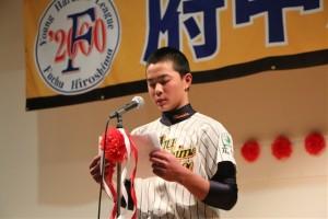#8岡田悠希